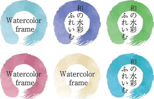 Watercolor brush brush frame