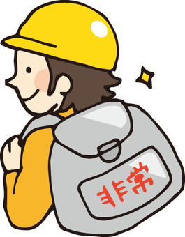 Disaster prevention backpack and people