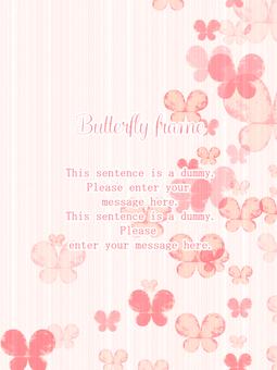 나비의 프레임 01 / 핑크
