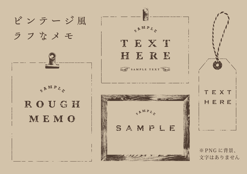Vintage-like rough notes