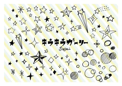 Glitter Girly Material