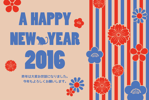 2016 New Year's card design 1