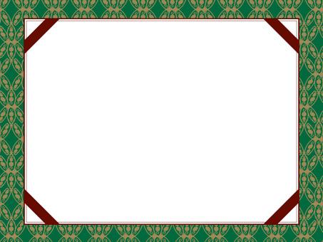 Arabesque pattern frame 14