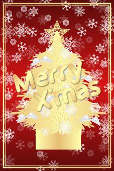 Christmas card gold tree 2