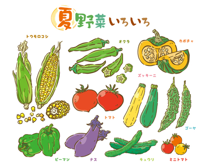 Summer vegetables set