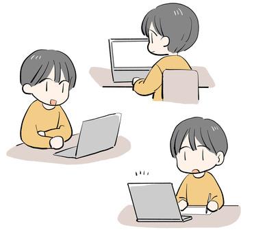 Online learning (set)
