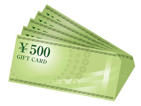 Cash voucher 500 yen 5 sheets