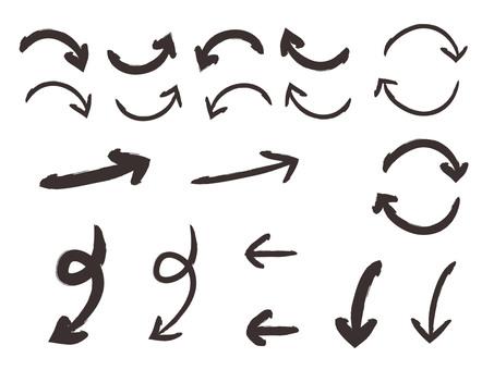 Handwritten wind arrow set