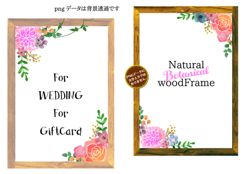 Fashionable card frame of watercolor style floral ornament