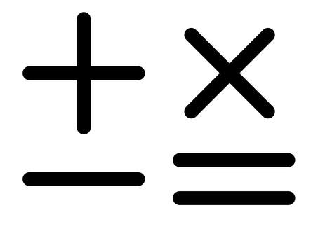 Symbol _ Calculation set _ Black