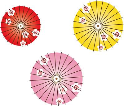 Umbrella plum