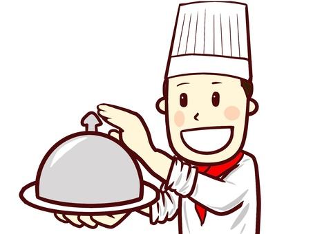 chacha 요리사 돔 커버