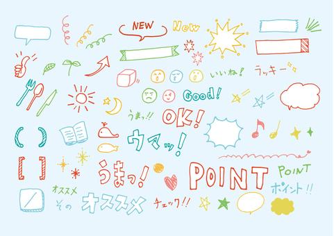 Handwritten illustration material