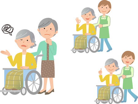 70916. Wheelchair Female, Caregiver, Set 1