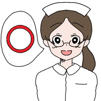 Glasses with balloon Nurse woman (circle)