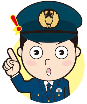 Finger pointing male police officer (inspiration)