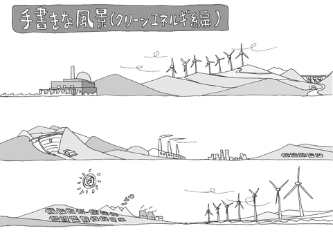 Handwritten landscape energy black and white