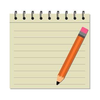 Memo paper and pencil