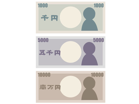 Three simple banknotes