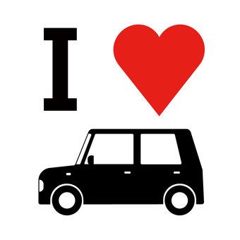 I LOVE マイカー(コンパクトカー)