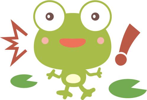Frog 9