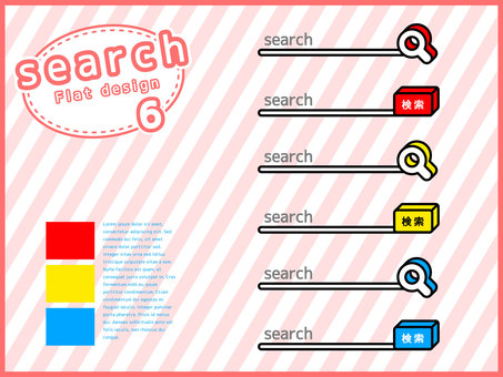 Search window material set <06>