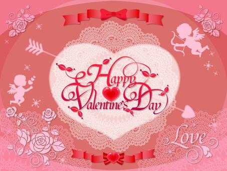 Valentine Material -2