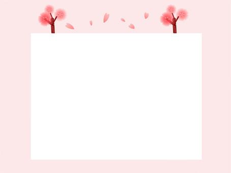 櫻花花瓣框架與櫻花振翼