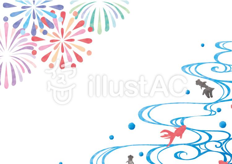 水彩風花火と金魚のイラスト