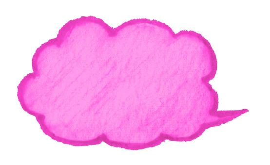Balloon big pink