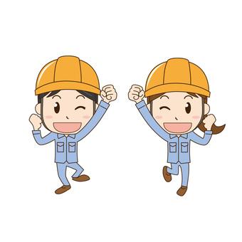 노란색 헬멧을 입은 작업자 남녀