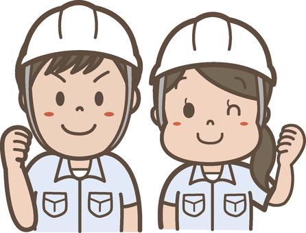 Wear factory work staff helmet