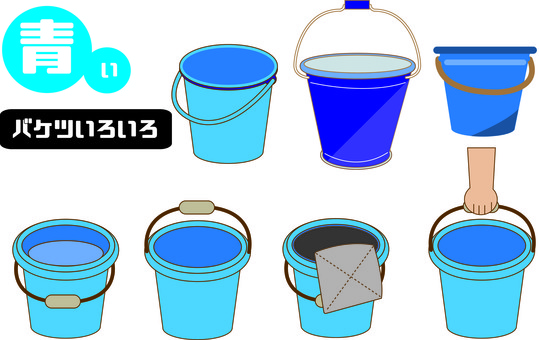 Blue bucket (various)