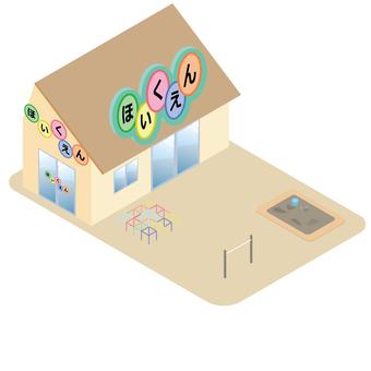 Hakodon Illustration Nursery School