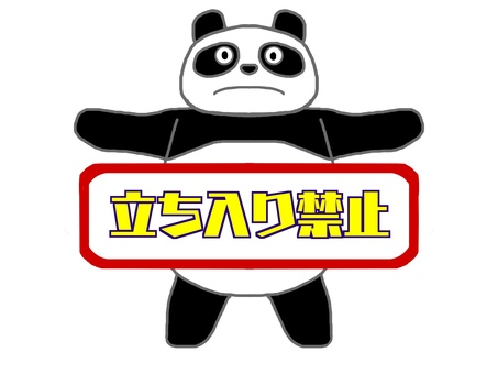 Panda · No restriction