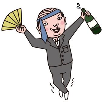 Drunkard Oyaji 2