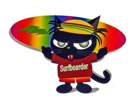 Surfing Clove