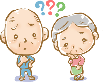 What is grandpa's grandma?