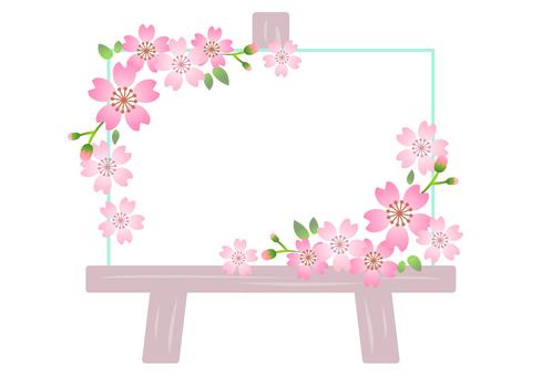 Sakura Whiteboard