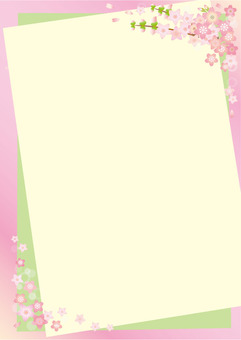 Cherry Pink Background