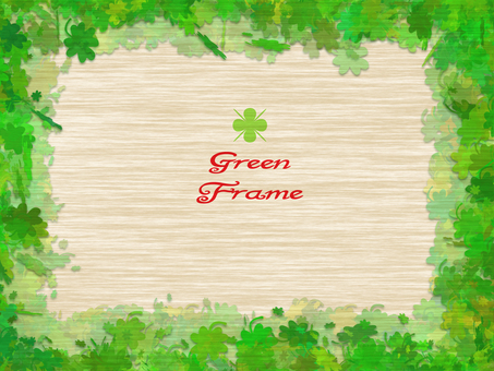 Green frame (wood grain)