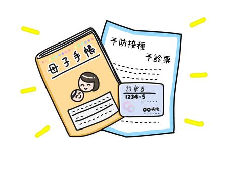 Mother's handbook, consultation ticket and pre-examination ticket