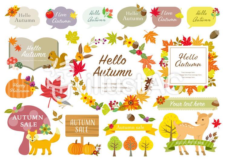 秋の大人かわいいフレーム素材2イラスト No 1202029無料イラスト