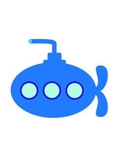Submarine (blue)
