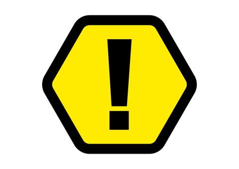 Warning alert surprise mark rounded round black black yellow