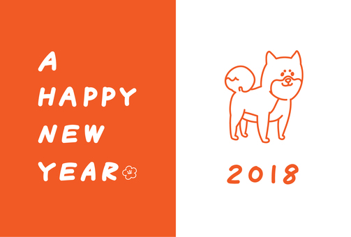 New Year's card 03