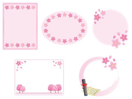 Cherry frame material