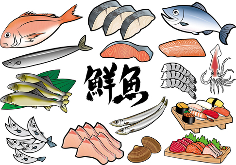 Fresh fish clipart