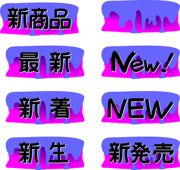 Kimokawa - New launch
