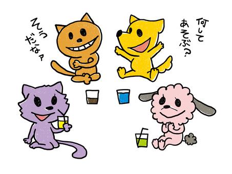 T_ 犬猫 _ 会议